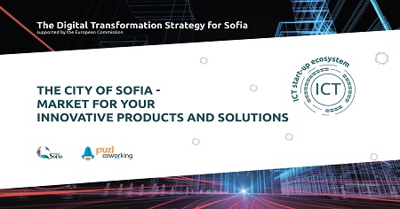 On the image is written The city of Sofia - markt for your innovaive products and solutions
