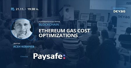The image shows the picture of the lector Asen Kovachev. The event is part of the blockchain user group of Dev.bg. The topic is Etherreum gas cost optimizations.