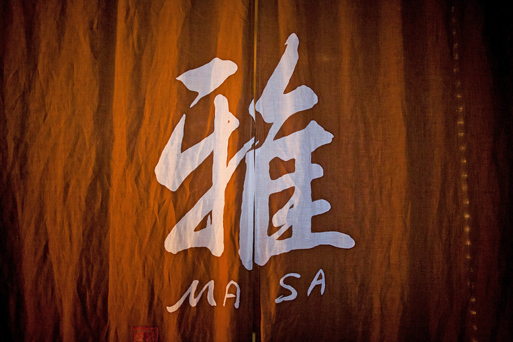 Masa Restaurant Sued for Having Expeditors in the Tip Pooling System
