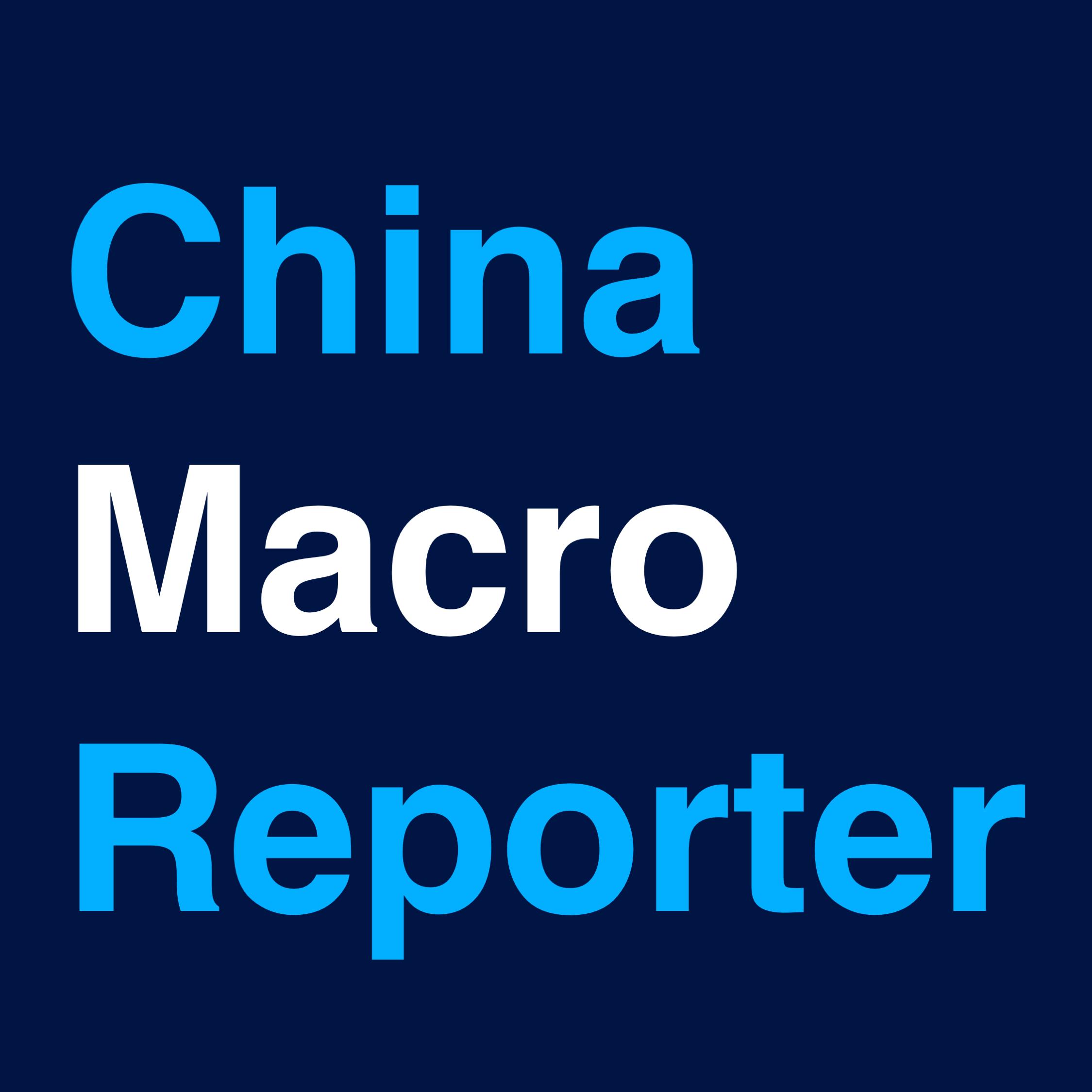 China_Macro_Reporter
