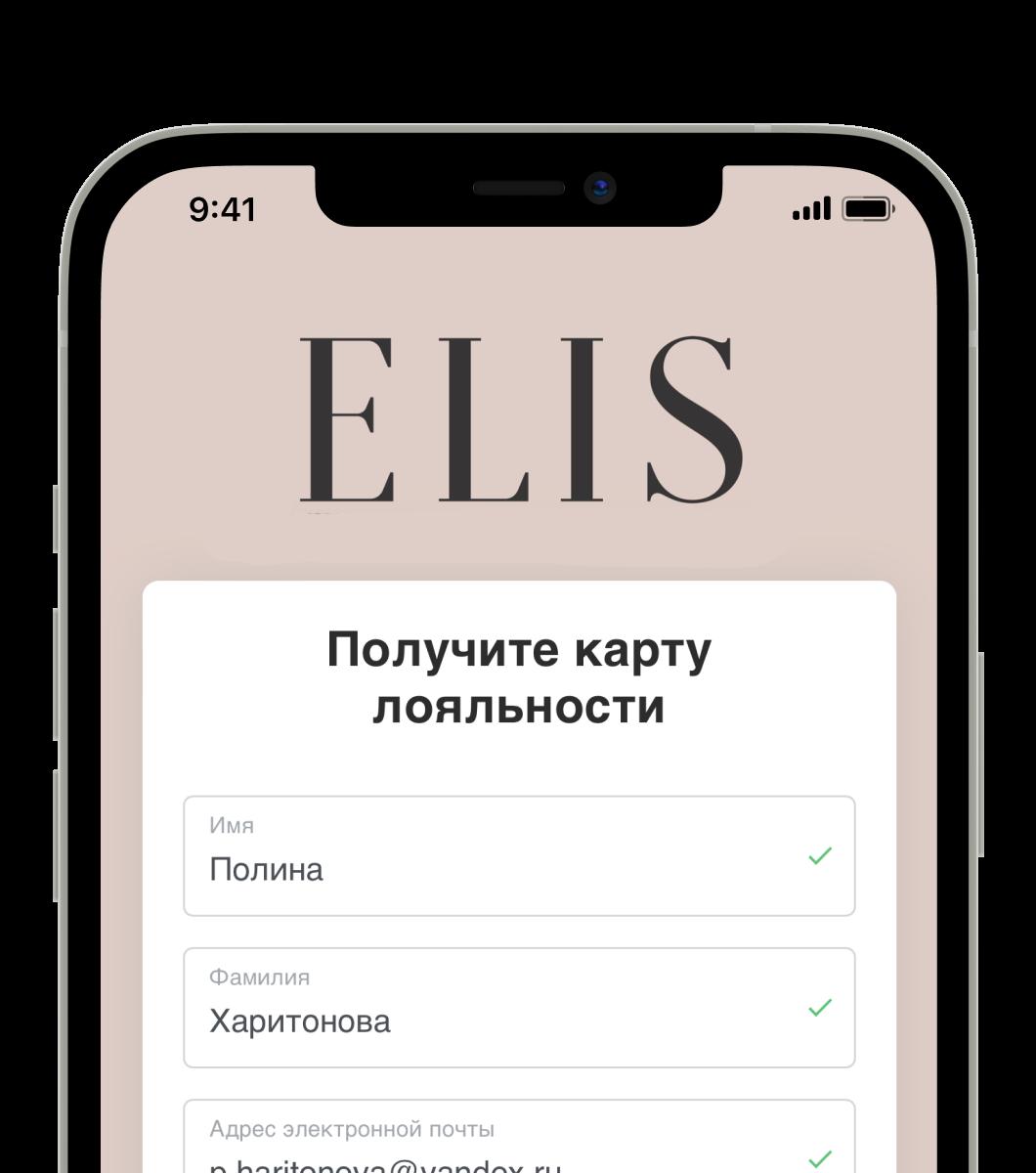 Анкета Elis на мобильном телефоне