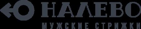 налево logo