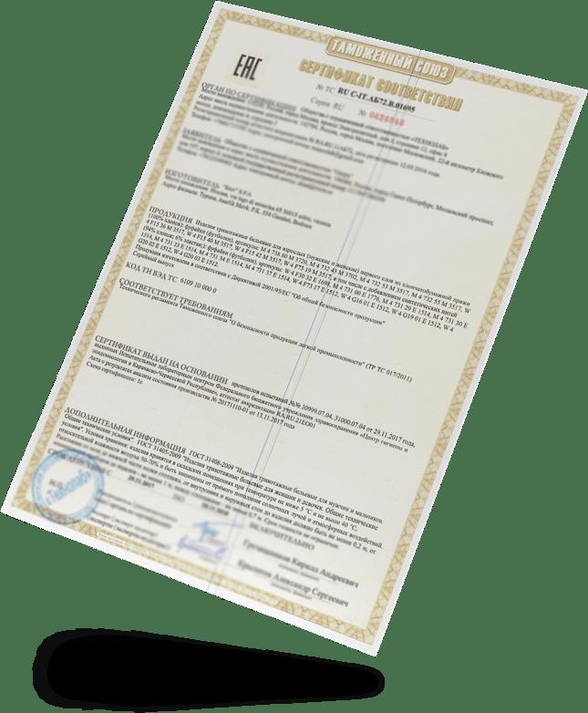 проведение инструктажа по охране труда и безопасности