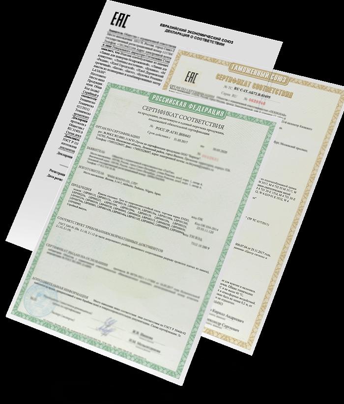 Сертификационные испытания