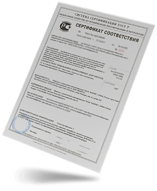 добровольный сертификат соответствия ГОСТ Р