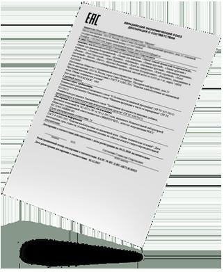 декларация о соответствии техническому регламенту Таможенного союза