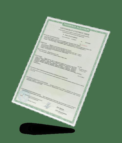 Проведение сертификации продукции