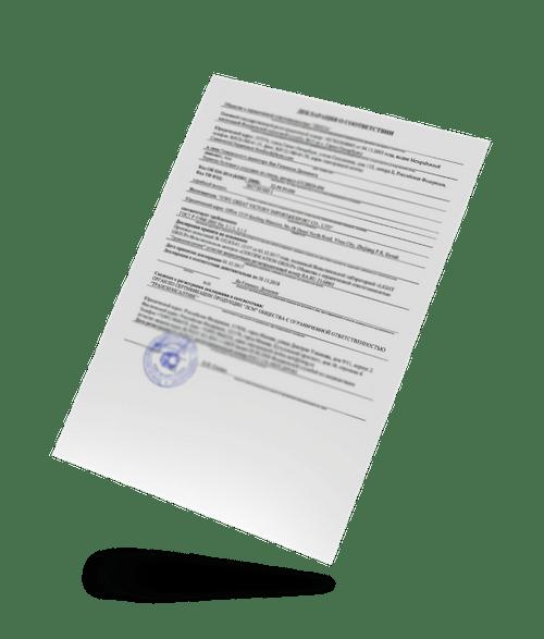 Декларация о соответствии продукции в системе ГОСТ Р