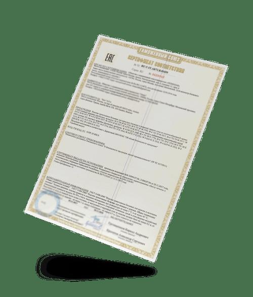 Сертификация пылесосов