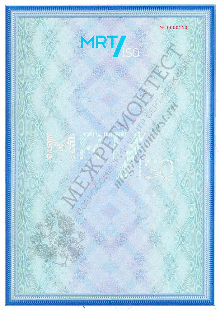 Образец сертификата ИСО