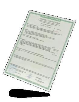 Инспекционный контроль качества продукции