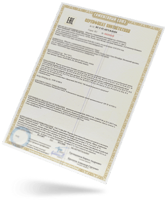 Требования ТР ТС 010 2011. Техрегламент о безопасности машин и оборудования