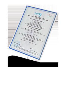 Сертификат СМК ИСО 9001