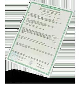 Оформить сертификат соответствия