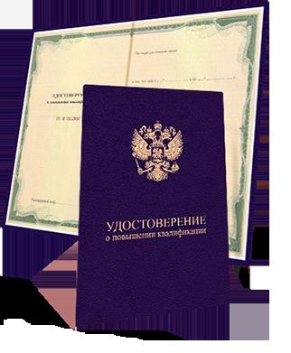Курсы по учету на предприятии для ИП и бухгалтеров очно в Санкт-Петербурге и дистанционно