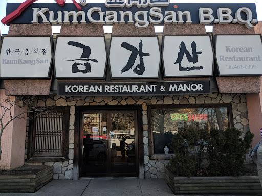 Restaurante Coreano en NYC Obligado A Pagar $2.7M Por Violaciones de Salario