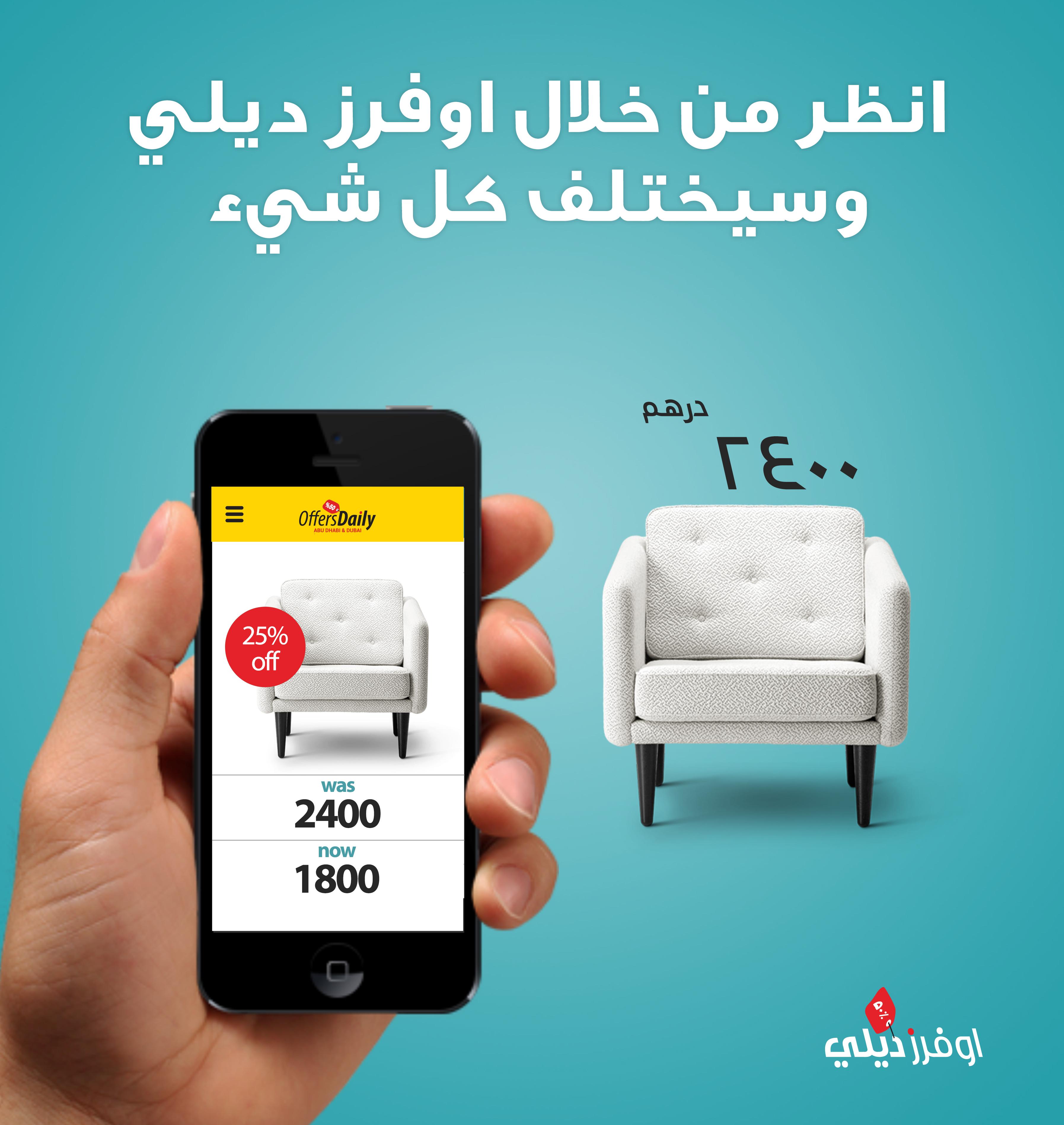 ABu Dhabi Marketing