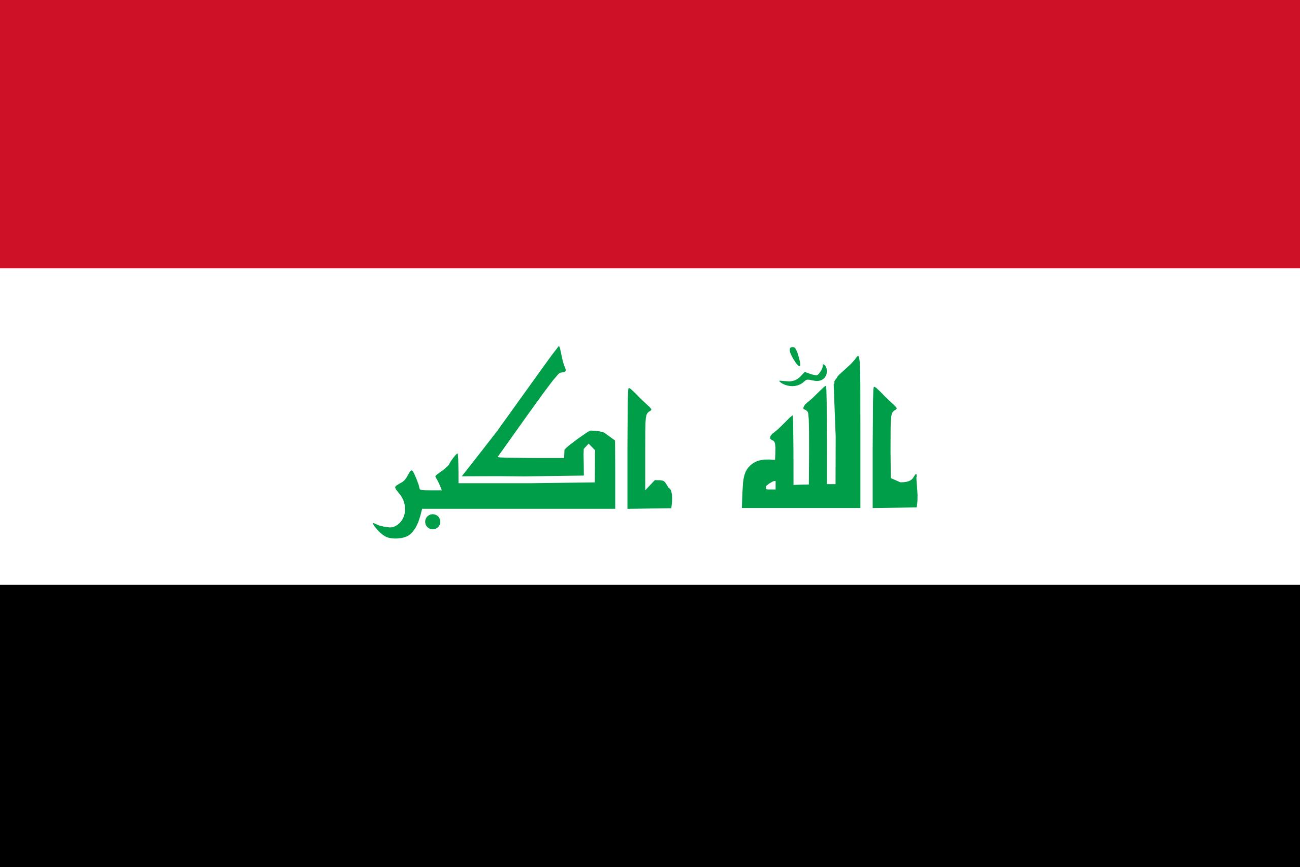 Embassy of the Republic of Iraq