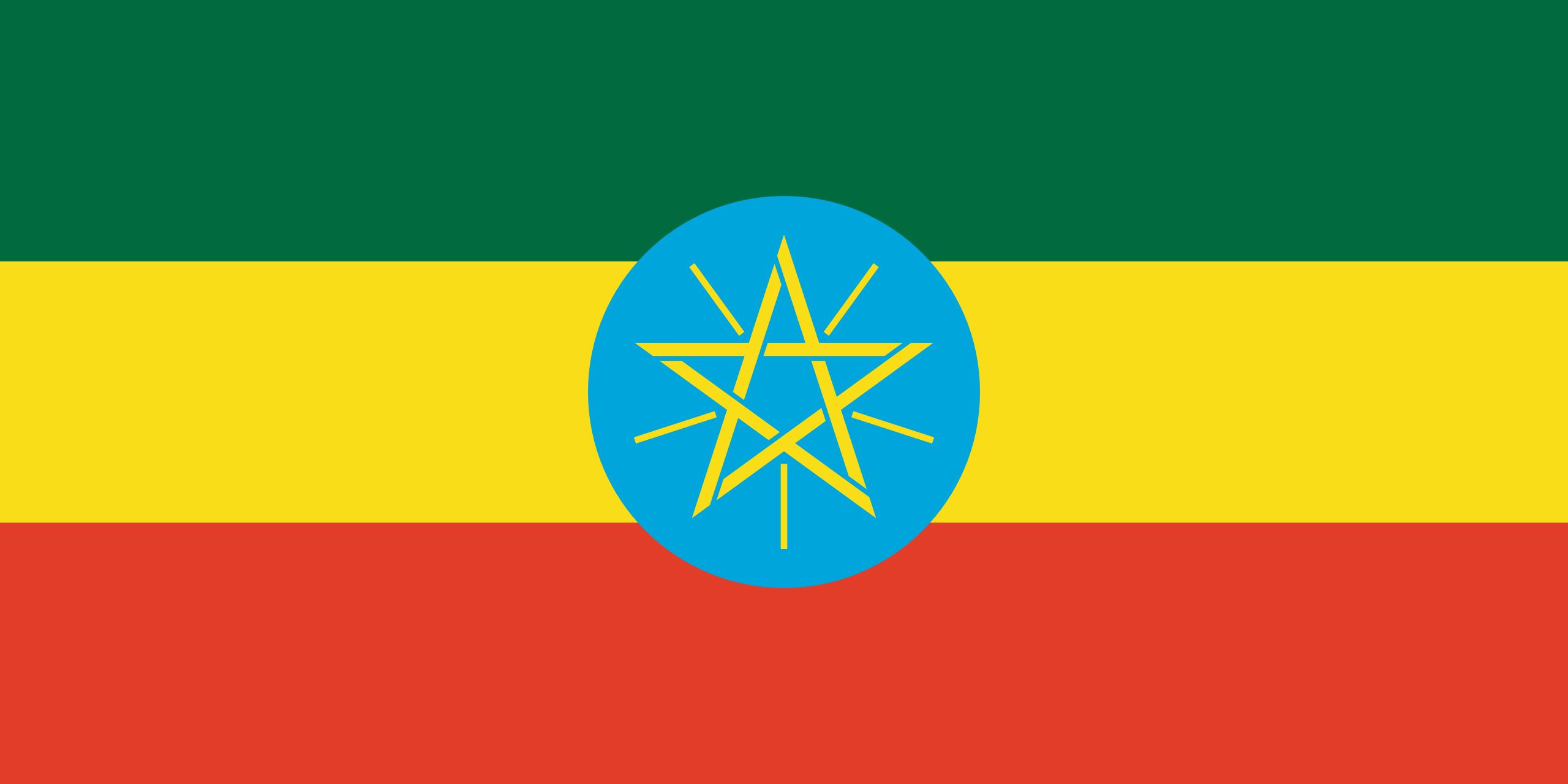Embassy of Ethiopia