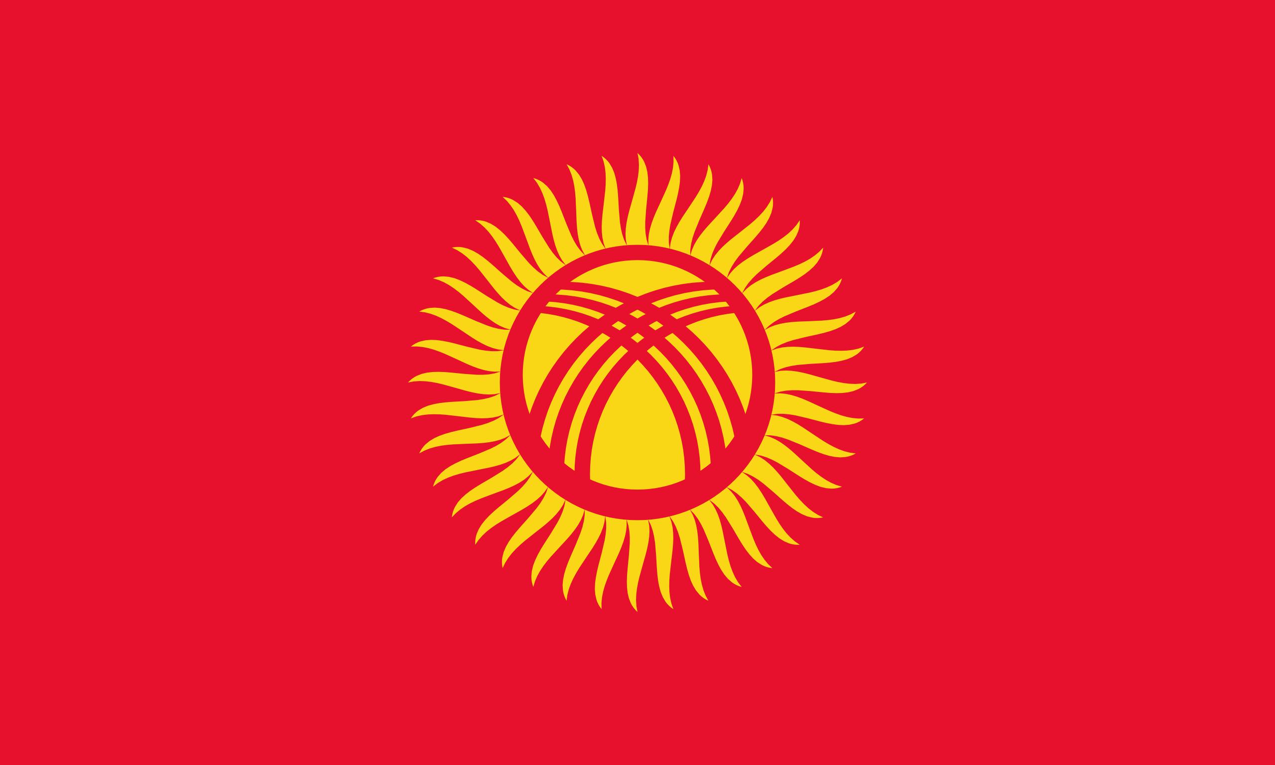 Embassy of Kyrgyz Republic