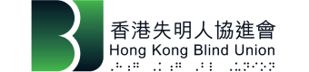 The Hong Kong Blind Union