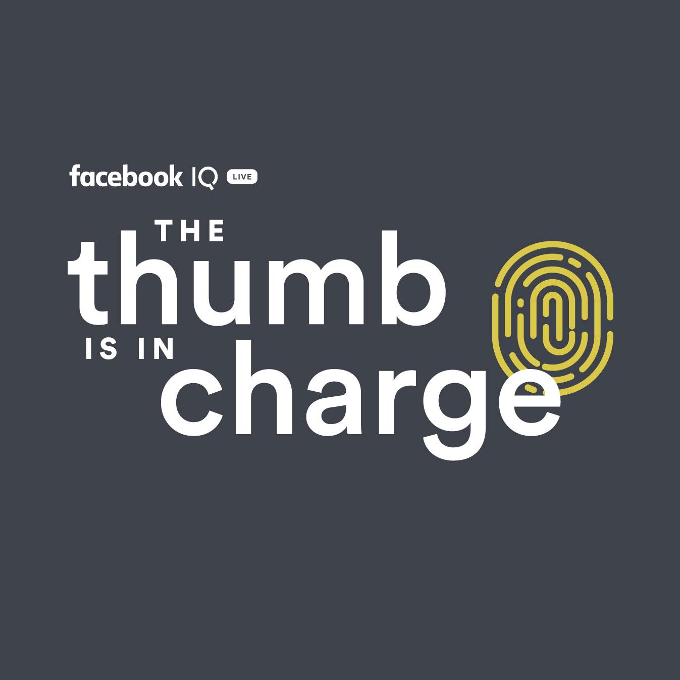 Facebook Event branding example