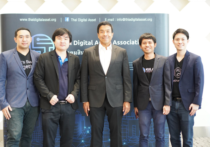 Thai Digital Asset Association Launch