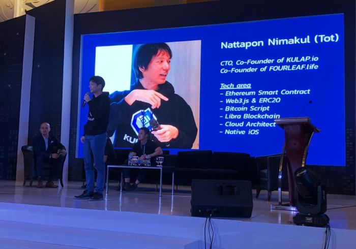 Ethereum ASEAN Meetup at Indonesia