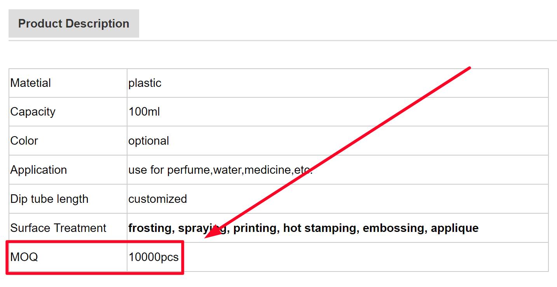 minimum-order-quantities-alibaba (NXPowerLite-Backup)