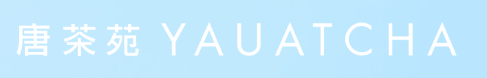 B&E Client - Yauatcha Logo