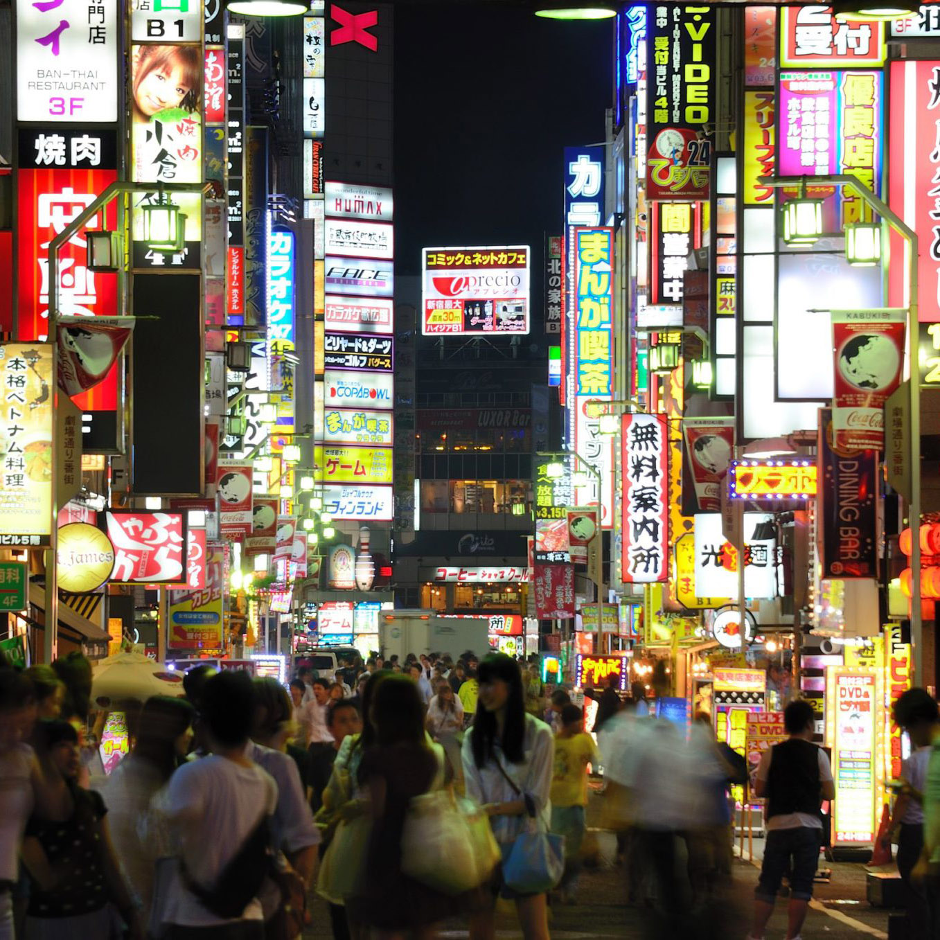 Un Top 6: porque Japón lo vale