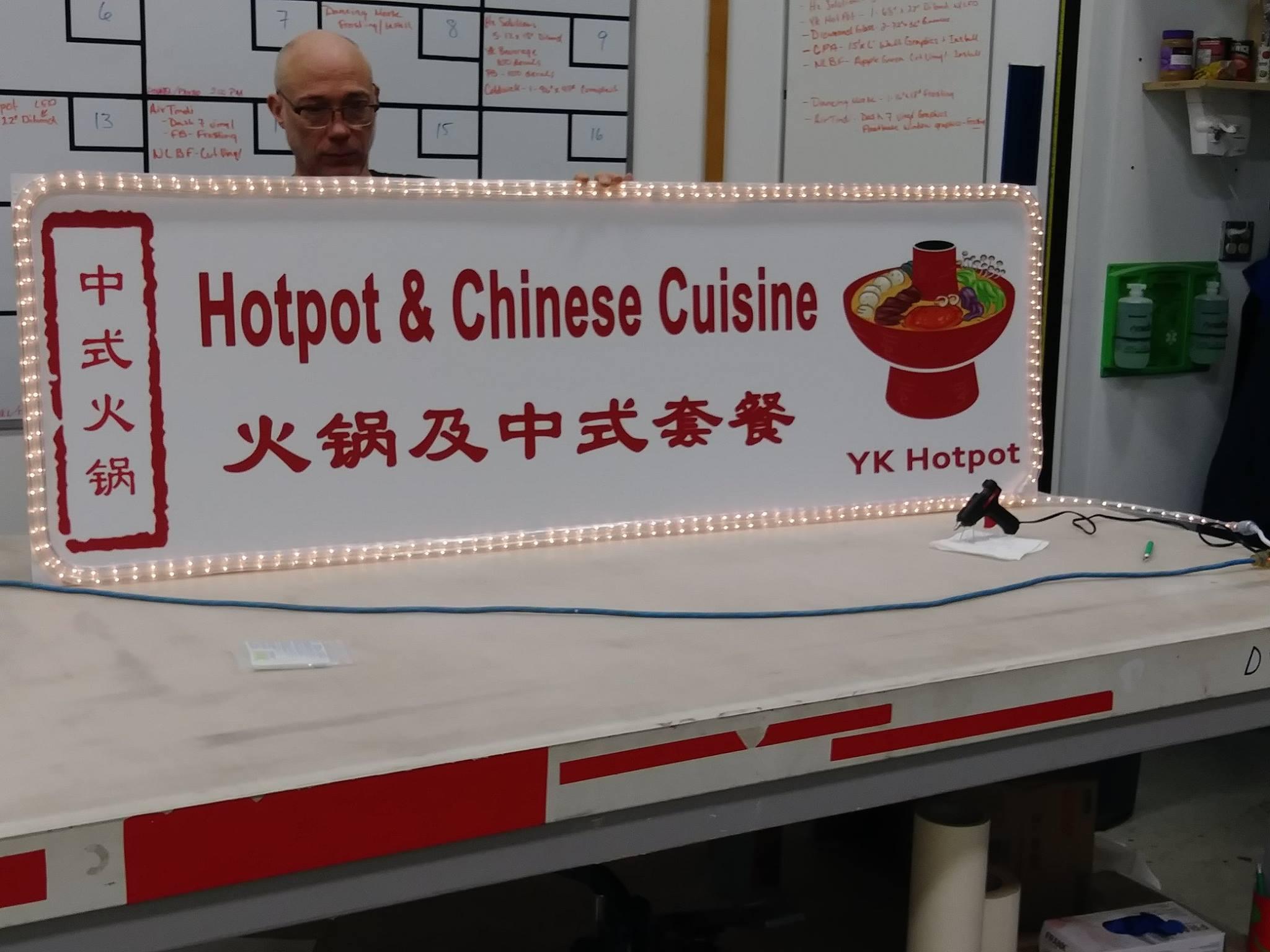 YK Hotpot Exterior Signage.