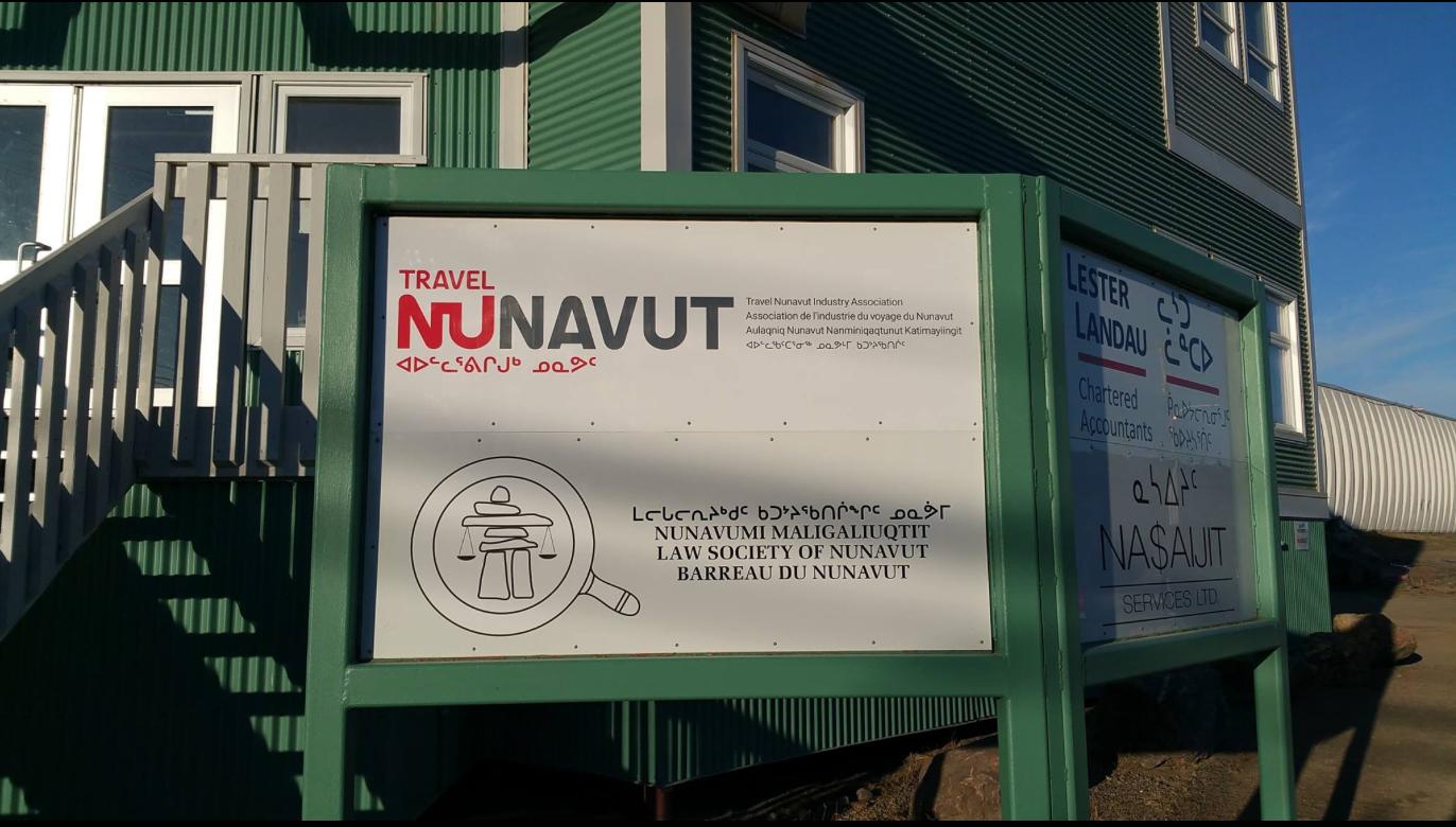Travel Nunavut Signage