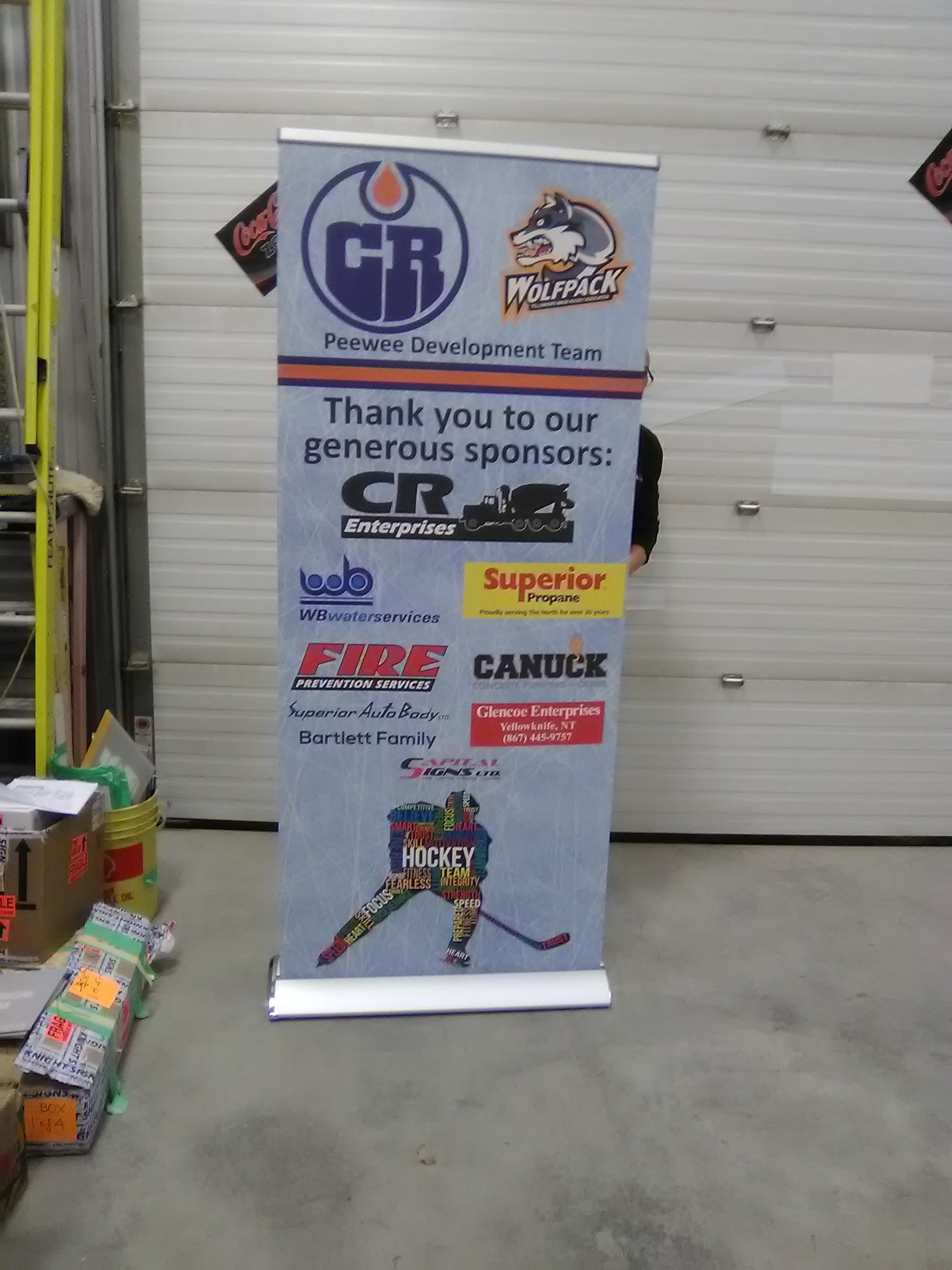 Recognition Sponsorship Banner