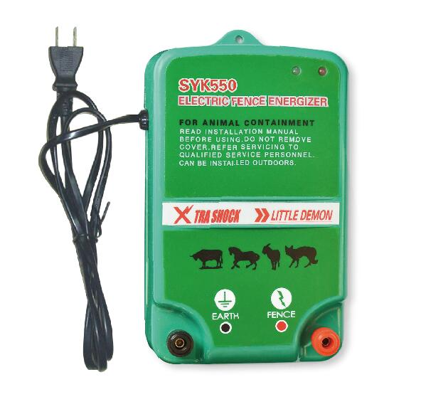 HK550 All Round Energizer