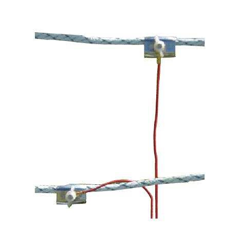 Rope to Rope Connector, lead length 100cm