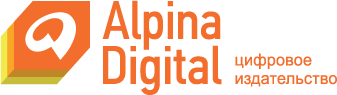 alpinadigital