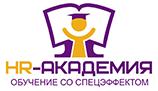 HR academy