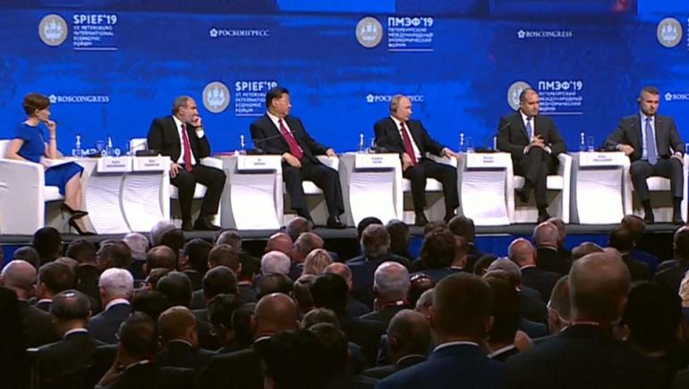 St. Petersburg Economic Forum 2019