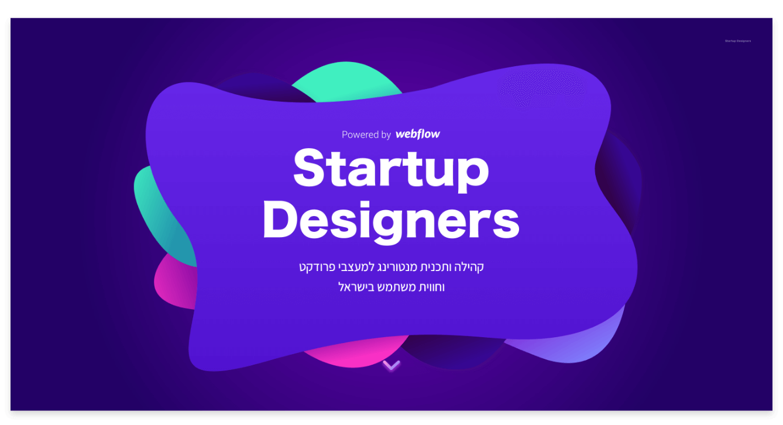 The startup designers website
