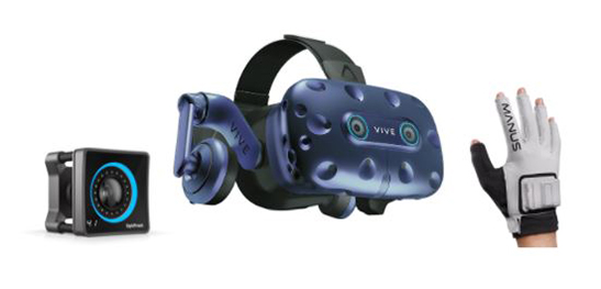 Vizard hardware virtual reality software