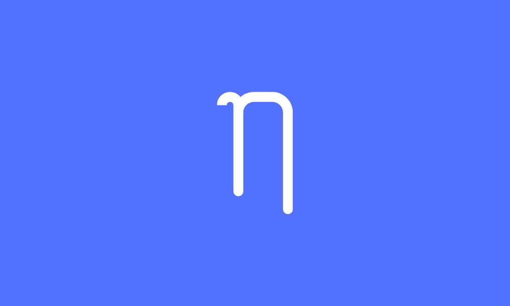 Eta symbol
