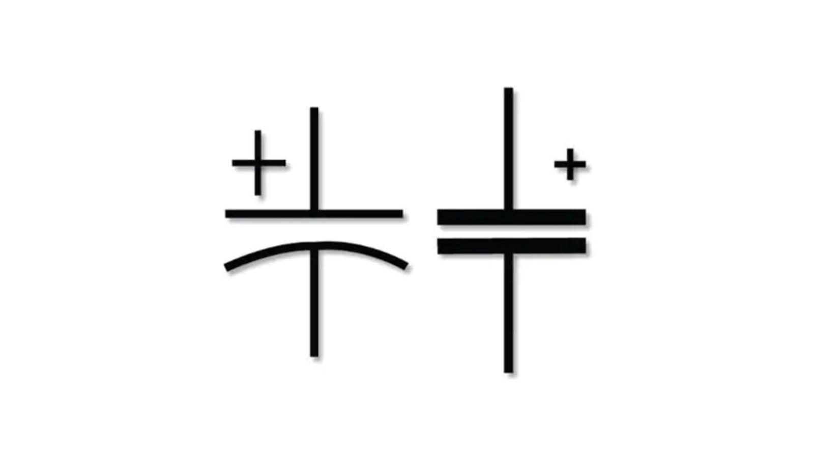 Polarized Capacitor Icon