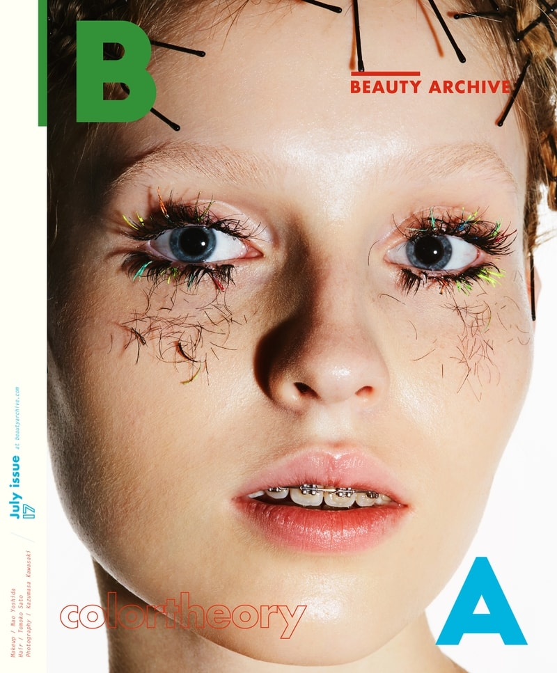 Beauty archive photo