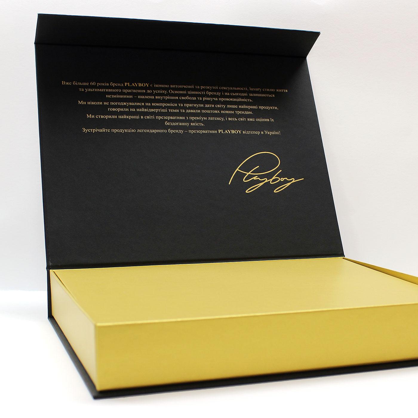 Кашированная коробка книга с промежуточной страницей