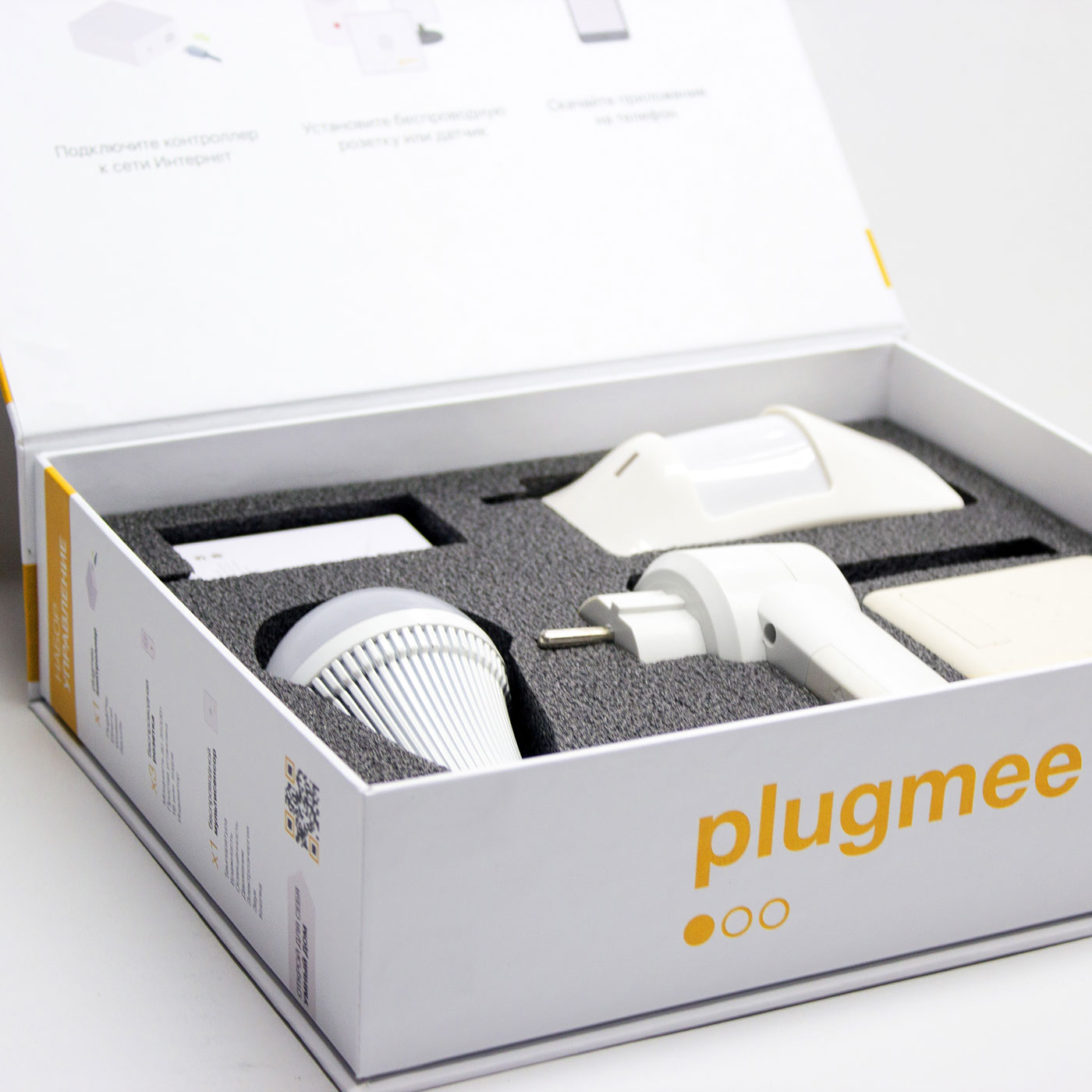 Упаковка для набора электроники