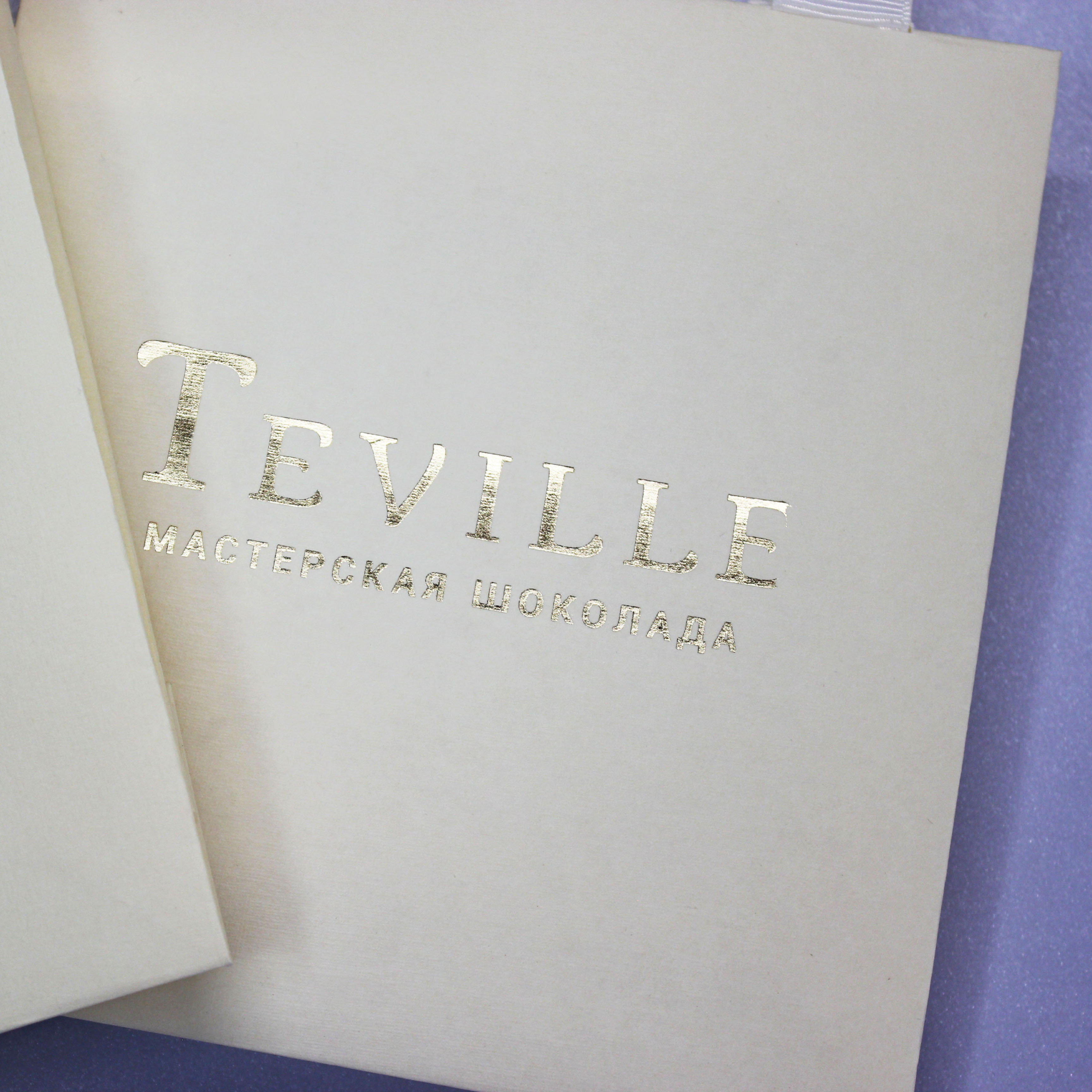 Бумажные пакеты для кондитерских изделий