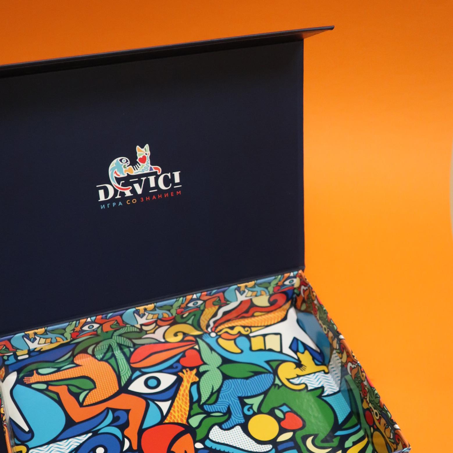 Коробочка Davichi (темно-синяя)