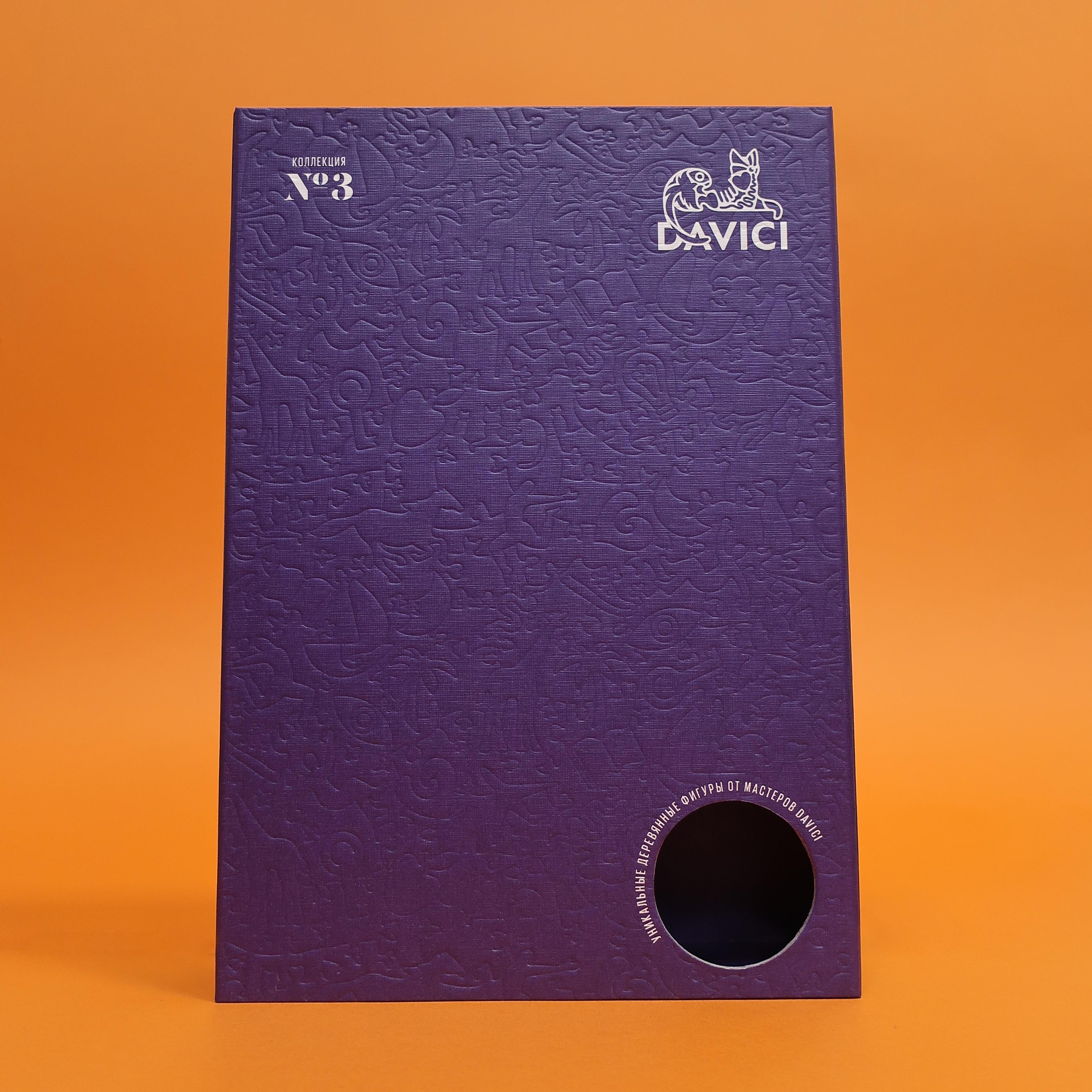 Упаковочная коробка Davichi (фиолетовый)