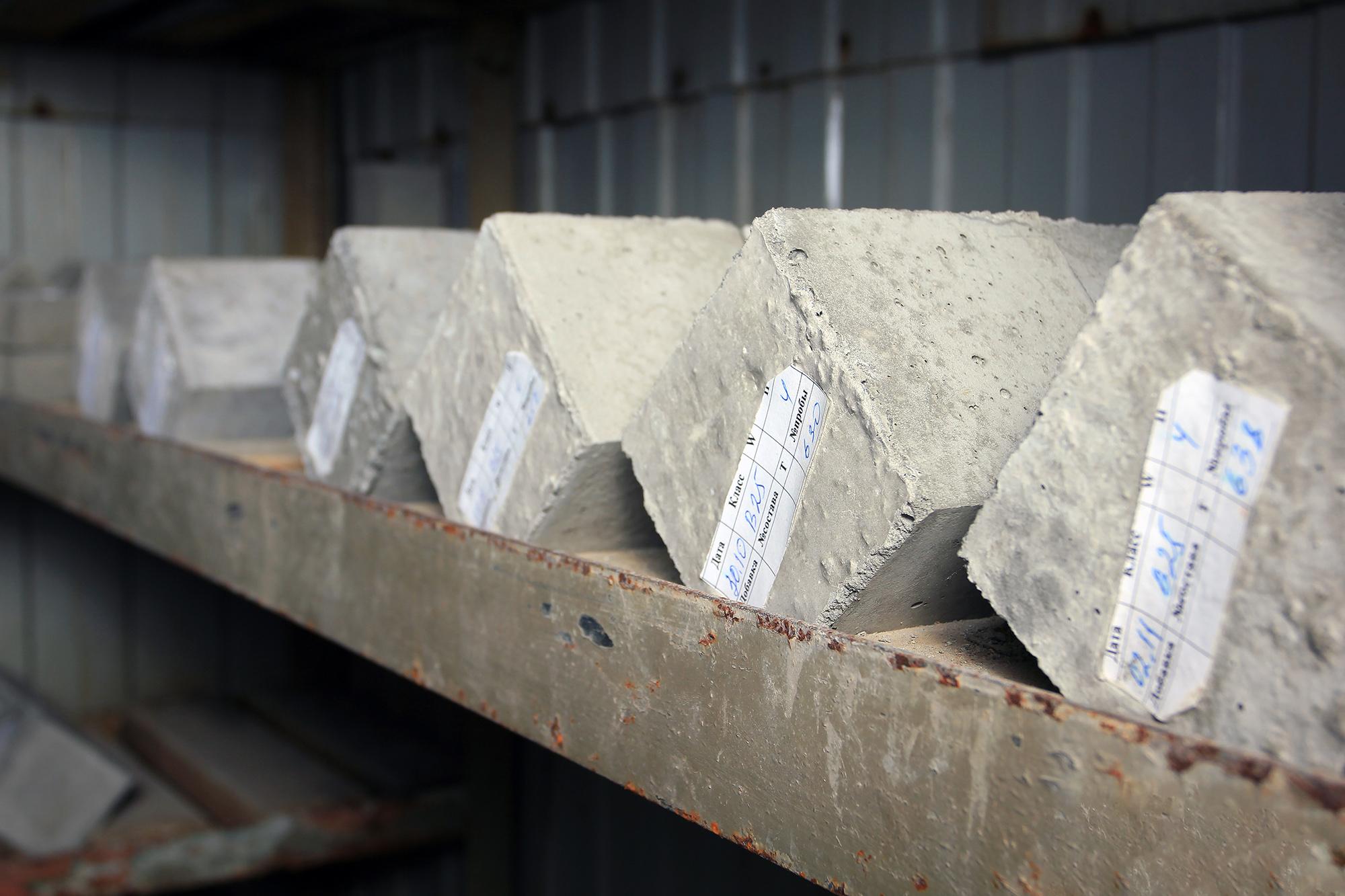 спектр бетон